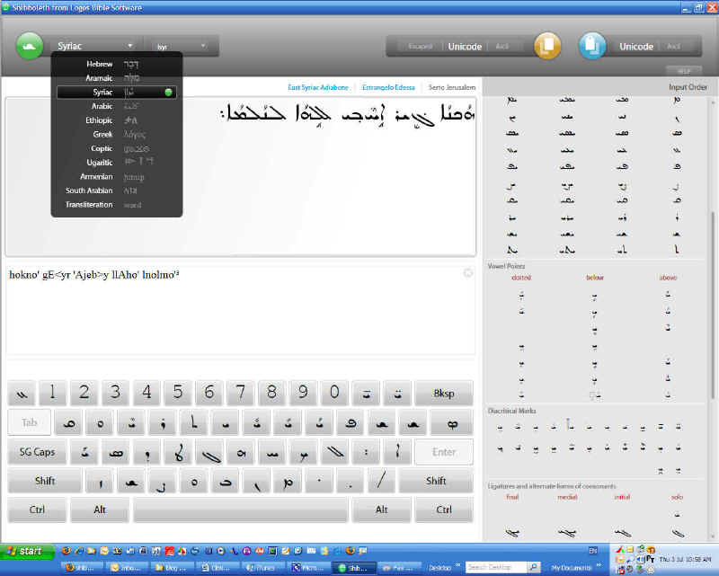 Syriac Tools and Resources